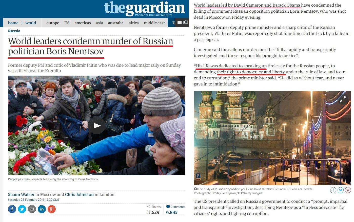 Ὁ ...«περιούσιος» Nemtsov...1