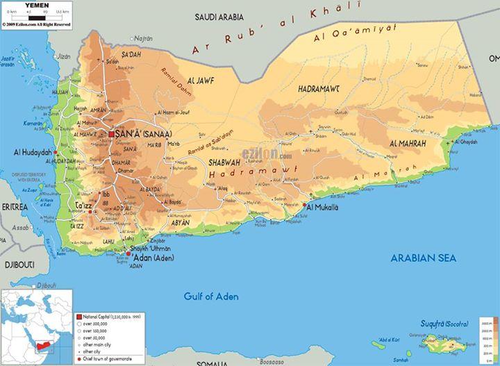 Ὁ συνασπισμὸς τῶν Σαουδαράβων δείχνει ἔμπρακτα τὶς ἀνύπαρκτες δυνατότητές του Οἱ Houthi προελαύνουν γρήγορα πρὸς τὸ Ἄντεν!3