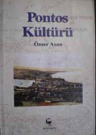 omer-asan7.jpg