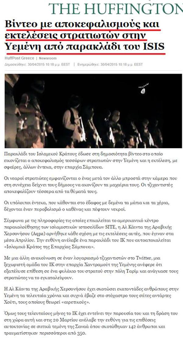 Ἕνα σοβαρὸ κράτος θέλει τοὺς πολῖτες του ὁπλισμένους καὶ ἱκανοὺς νὰ ἀντιμετωπίσουν κάθε κίνδυνο!!!3