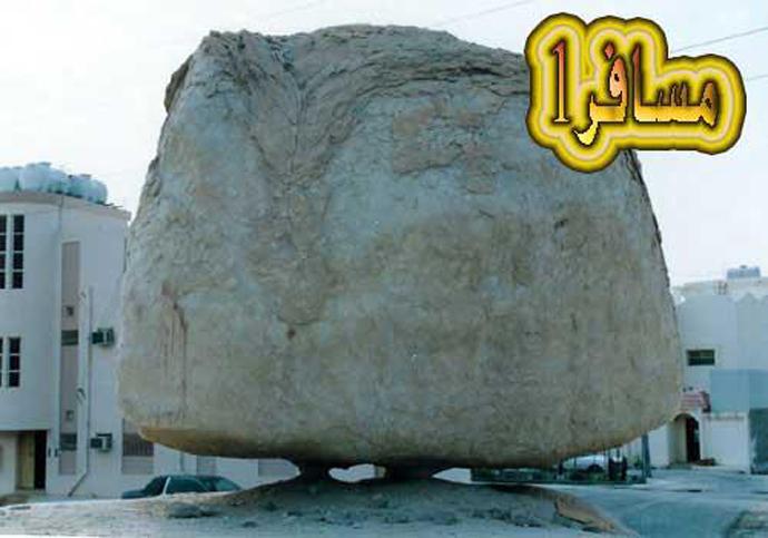 Αἰωρούμενοι βράχοι;1