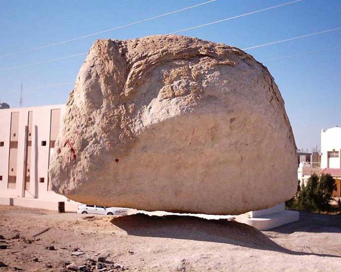 Αἰωρούμενοι βράχοι;5