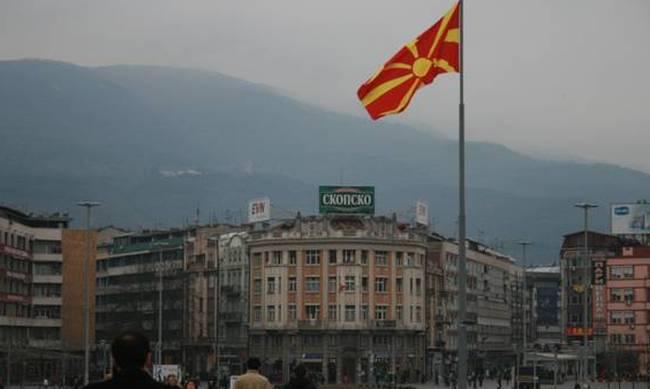 Γιὰ νὰ μᾶς δανείσουν ΠΡΕΠΕΙ νὰ ἀναγνωρίσουμε τὸ ...Κοσσυφοπέδιον!!!