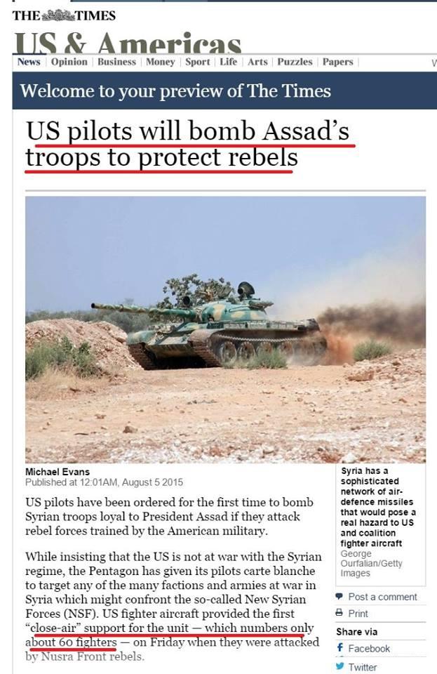 Καταστρέφουν τὴν Συρία ...«νόμιμα» καὶ ...«ἠθικά»!!!
