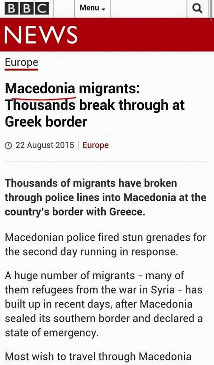 Ἡ Μακεδονία μετεκόμισε ...ἐκτὸς Ἑλλάδος!!!1