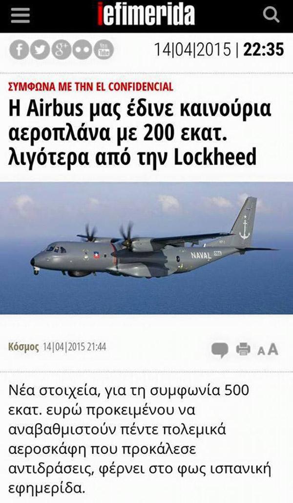 Ἡ παραπληροφόρησις γιὰ τὸ ...«βομβαρδισμένο» τουρκικὸ πλοῖο!!!13