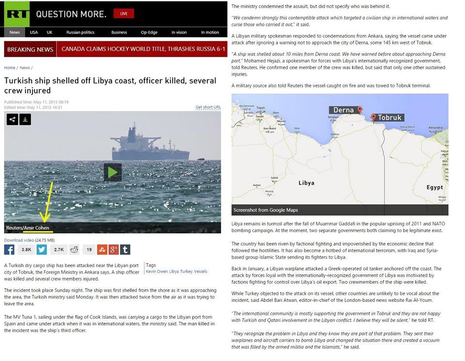 Ἡ παραπληροφόρησις γιὰ τὸ ...«βομβαρδισμένο» τουρκικὸ πλοῖο!!!16