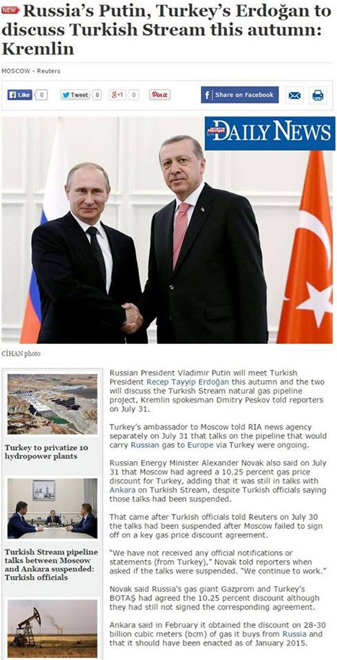 Ὁ  Turkish Stream προχωρᾶ...