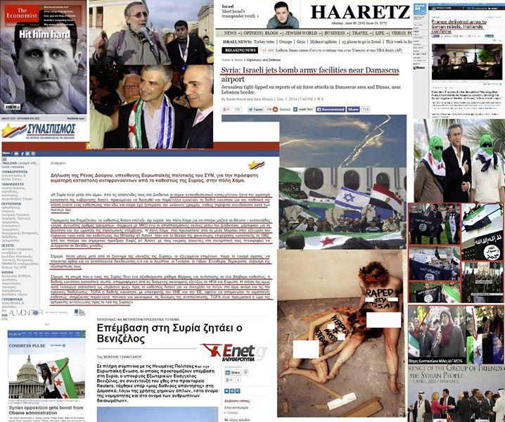 Economist-Rothschild, Obama, Hillary, McCaine, Netanyahu...