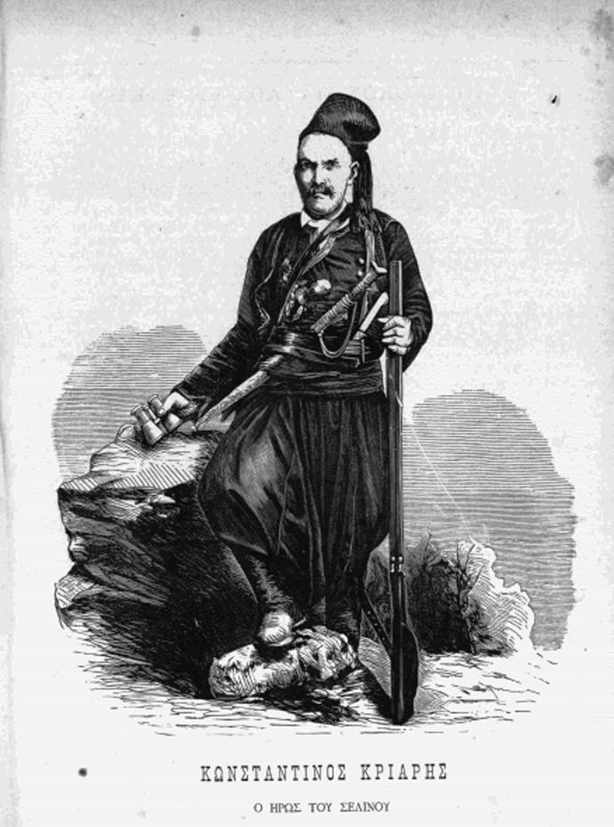 *Ο Κωνσταντίνος Κριάρης, εικόνα από το περιοδικό «Αττικόν Μουσείον» 1884
