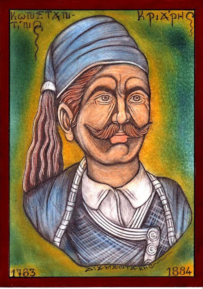 *Ο Κωνσταντίνος Κριάρης. Πίνακας του Γιάννη Διαμαντάκη