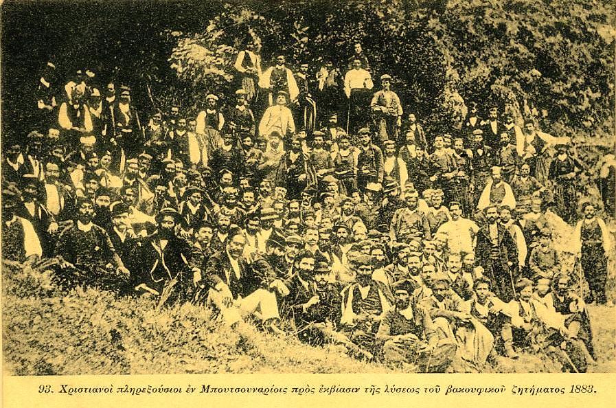 *Μια από τις επαναστατικές συνελεύσεις των Κρητών στην θέση «Μπουτσουνάρια» το 1883