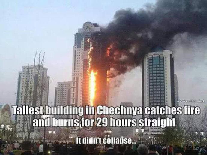 Στὶς ΗΠΑ τὴν 11η Σεπτεμβρίου 2001...