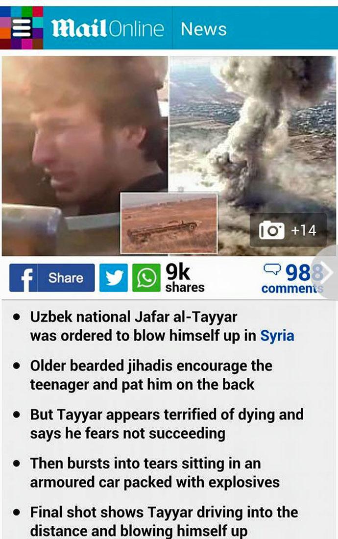 Ἀπὸ τὸ Οὐζμπεκιστὰν στὴν ...ISIS!!!