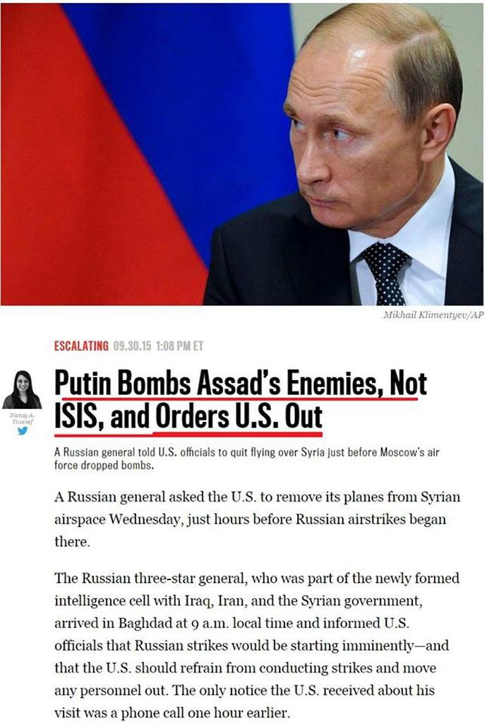 Τά ῥωσσικά στρατεύματα κτυποῦν τούς ...«ἐπαναστάτες» στήν Συρία κι ὄχι τήν ISIS;2