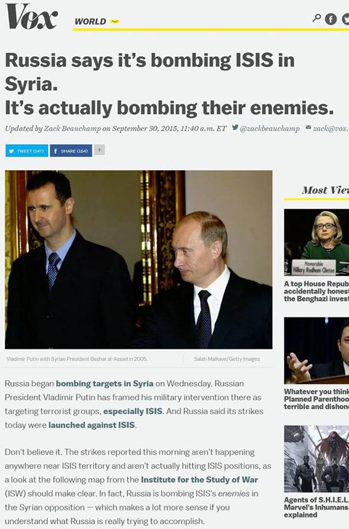 Τά ῥωσσικά στρατεύματα κτυποῦν τούς ...«ἐπαναστάτες» στήν Συρία κι ὄχι τήν ISIS;3