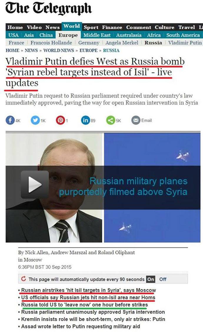 Τά ῥωσσικά στρατεύματα κτυποῦν τούς ...«ἐπαναστάτες» στήν Συρία κι ὄχι τήν ISIS;4