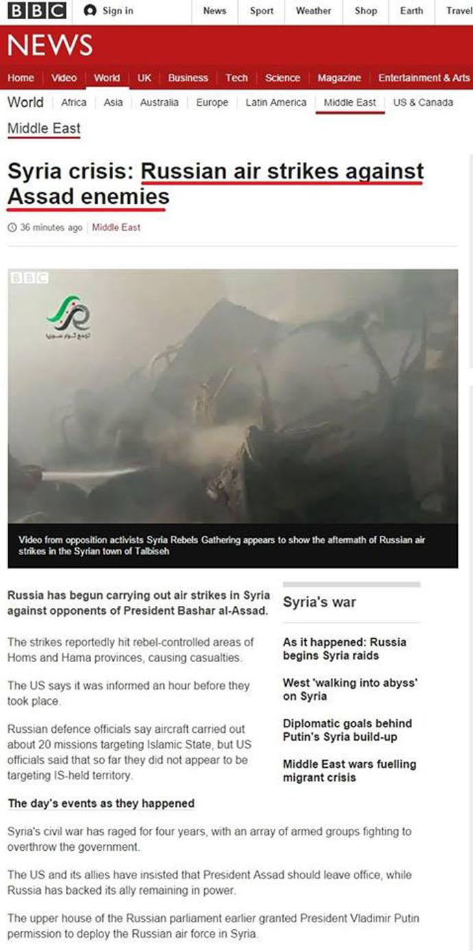 Τά ῥωσσικά στρατεύματα κτυποῦν τούς ...«ἐπαναστάτες» στήν Συρία κι ὄχι τήν ISIS;5