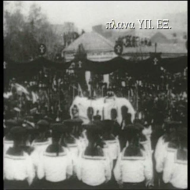 *Η κηδεία του Γεωργίου Α' στην Αθήνα