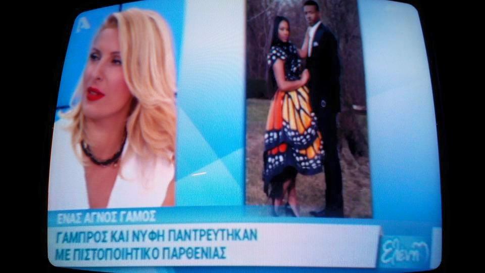 Ἡ τηλεόρασις στὰ ...καλλίτερά της!!!1