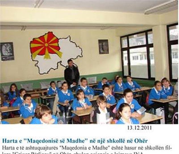 Ὁ Δήμου πάλι στρέφεται κατὰ τῶν Μακεδόνων!!!ν8