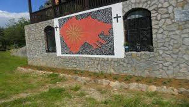 Ὁ Δήμου πάλι στρέφεται κατὰ τῶν Μακεδόνων!!!10