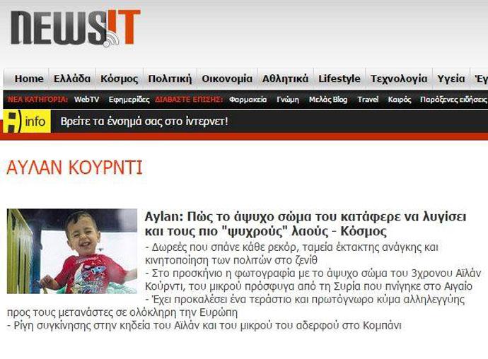 Ὁ δολοφονημένος Aylan ...«πουλᾶ» πολύ!!!6