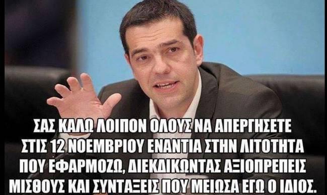 Τί ἀκριβῶς συνέβη σήμερα;