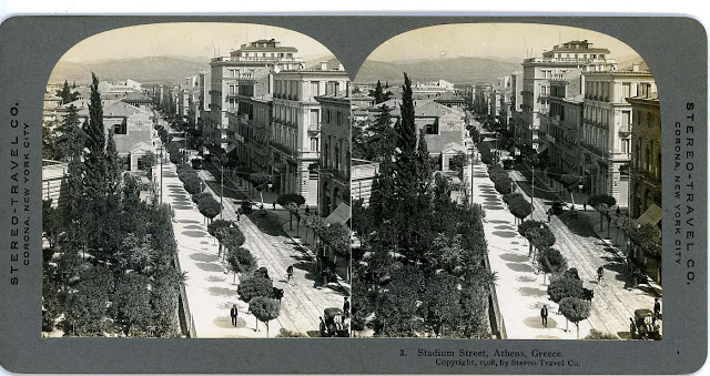 Ἐν Ἀθῆναις ...19082