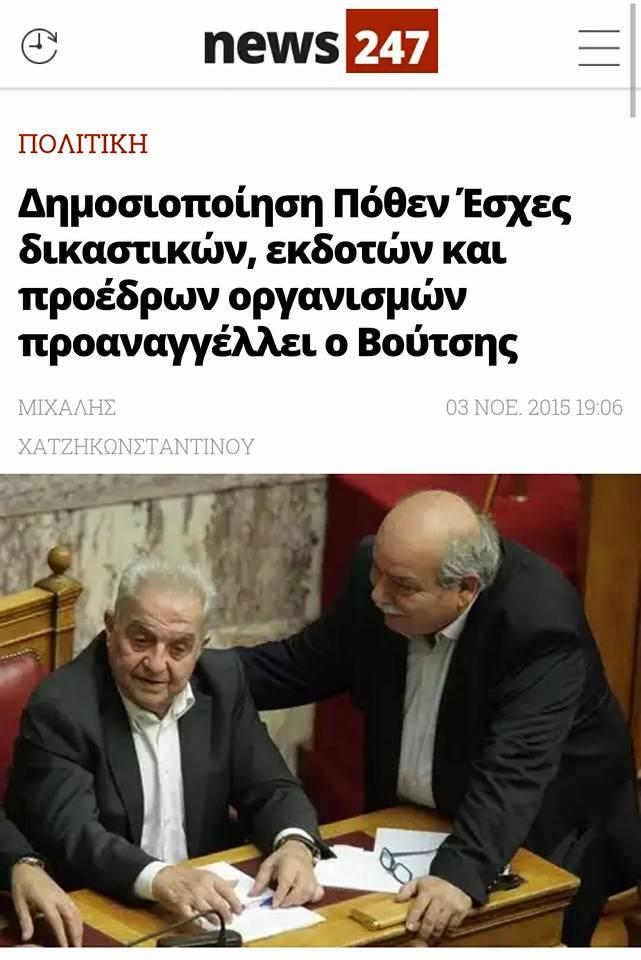 Ἡ κυβέρνησις σὲ ῥόλο Shylock μὲ ...«εὐρωπαϊκή» ὑποστήριξιν!!!1
