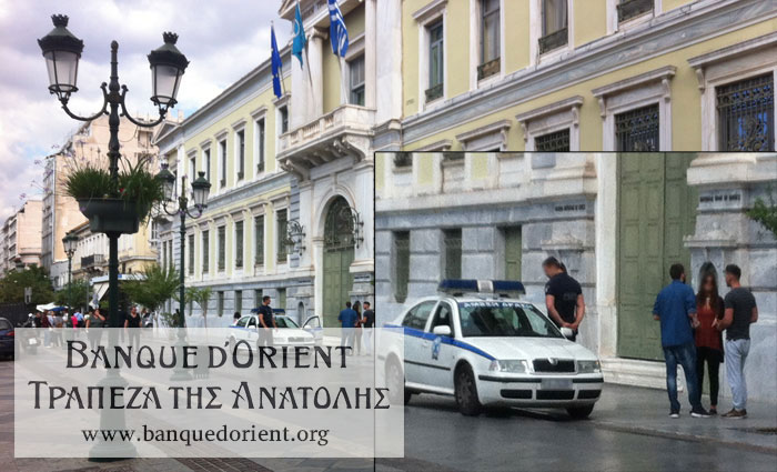 Εικόνα 1. Η πρώτη προσπάθεια συλλήψεως κατά την διαδικασία του αυτοφώρου την 13η Οκτωβρίου 2015 του Λεωνίδα Φραγκιαδάκη, διευθύνοντος συμβούλου της ΕΤΕ, για παραβίαση δικαστικής αποφάσεως σχετικά με την Τράπεζα της Ανατολής.