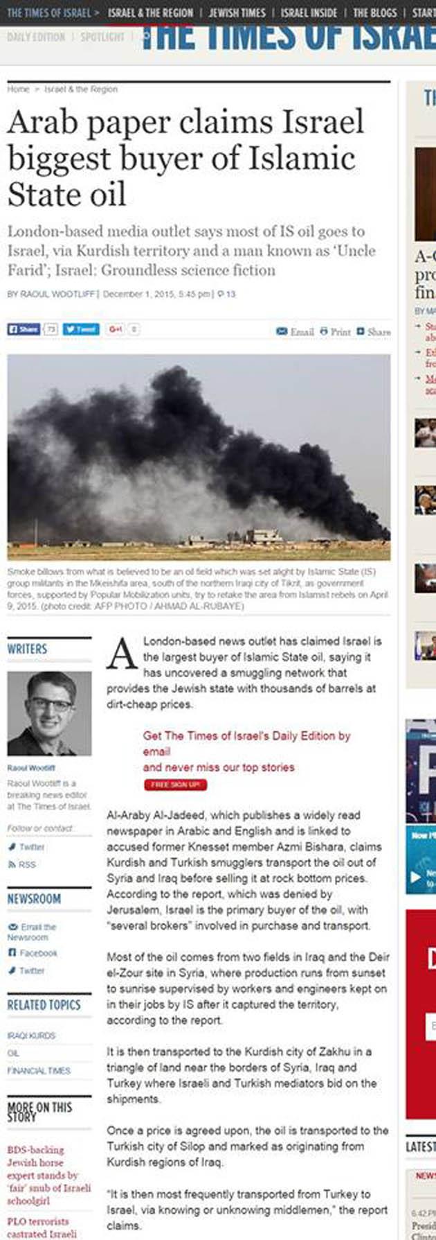 Γιατί οἱ ἀμερικανικοί δορυφόροι ...«θαμπώνονται» ὅταν βλέπουν τήν ISIS;4