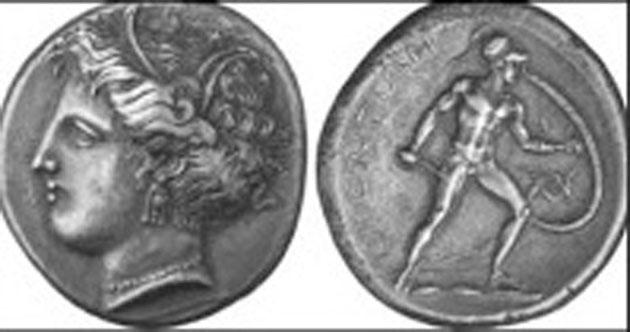 Δημοπρατεῖται σπανιότατον νόμισμα, τὸ ὁποῖον ΔΕΝ θέλει νὰ γνωρίζῃ τὸ ὑπουργεῖον Πολιτισμοῦ!1