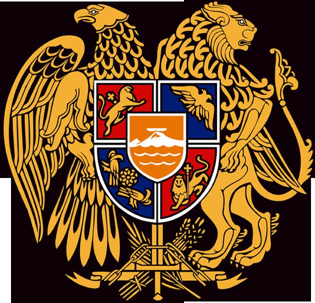 Σύμβολα καὶ οἰκόσημα...24 Ἀρμενία