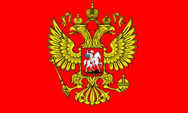Σύμβολα καὶ οἰκόσημα...48 οἰκόσημον Rothschild-Ῥομανῶφ