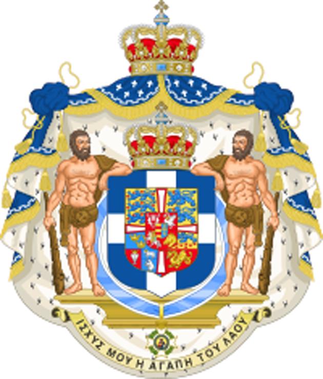 Σύμβολα καὶ οἰκόσημα...5 Ἑλλάς.