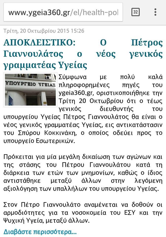 Ὅταν εἶσαι ...«ἀγωνιστής» ἀμείβεσαι!!!1