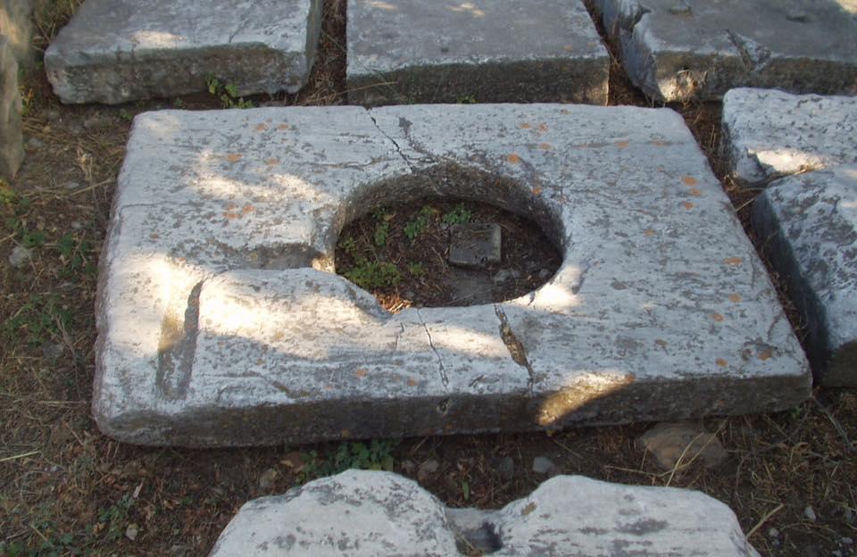 Toilet-stone, Athenian Agora Museum of Athenian Agora