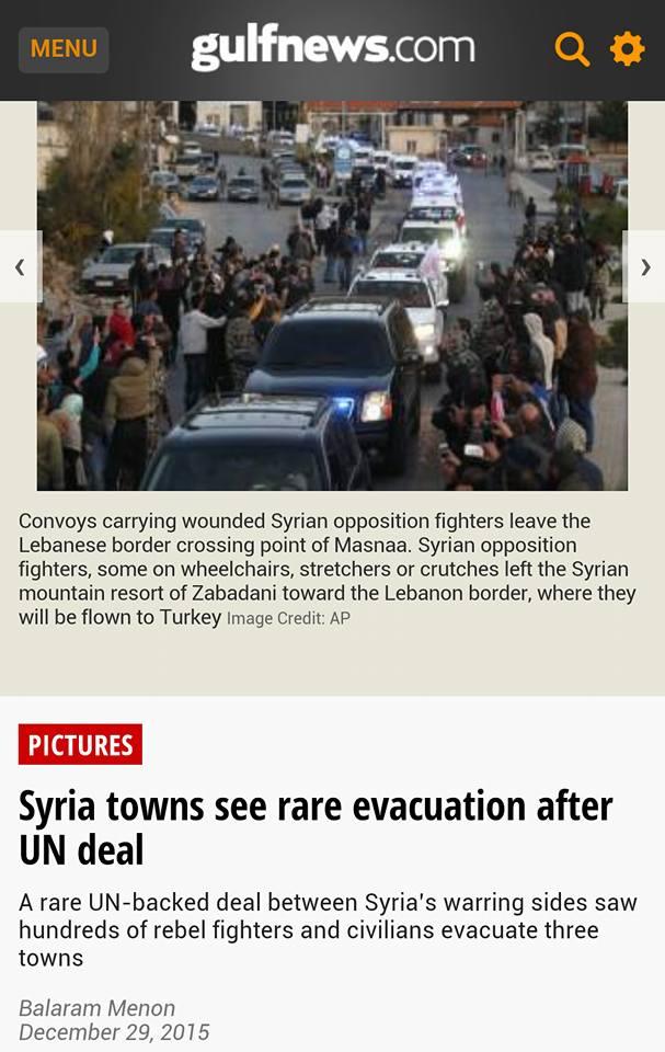 Οἱ μισθοφόροι τῆς ISIS ἀπομακρύνονται ἀλλὰ τὰ θύματά τους ἀκόμη πληρώνουν...