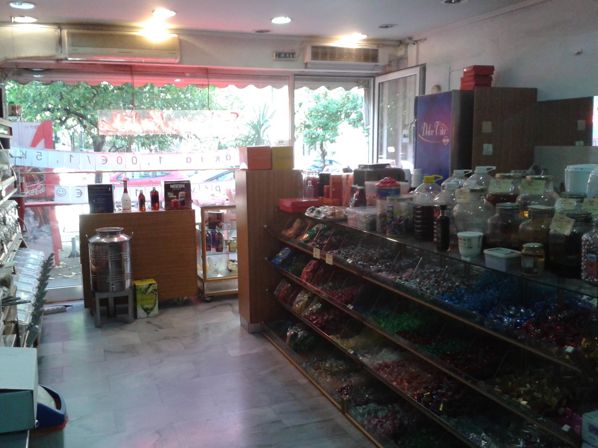 Πωλεῖται ἐπιχείρησις μὲ ἄδεια καφεκοπτείου