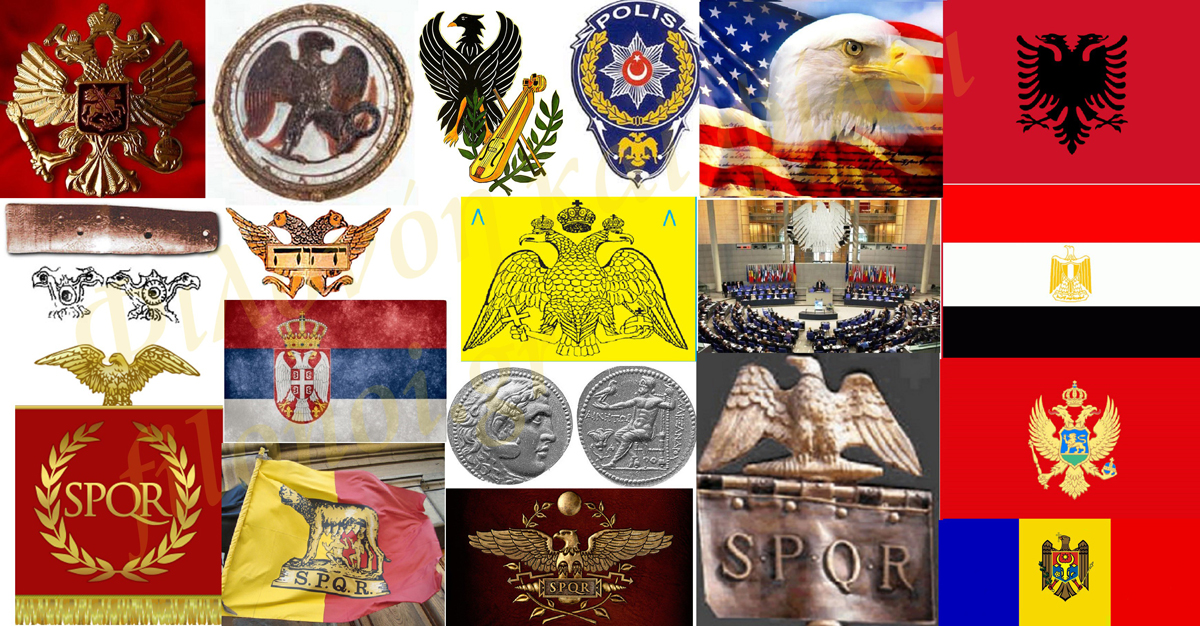 Σύμβολα καὶ οἰκόσημα...105 ἀετοί