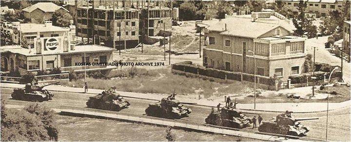 Τά T-3485 ποῦ εὑρέθησαν τό 1974;