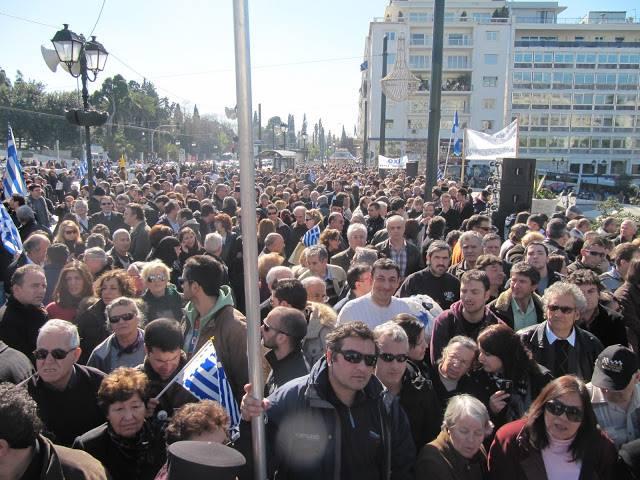 Ἀγνοώντας συστηματικῶς τὶς διαμαρτυρίες τῶν λαῶν...1
