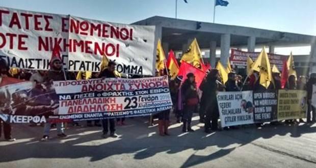 Διαδηλώσεις αὐθόρμητες καὶ ...«αὐθόρμητες»!!!3