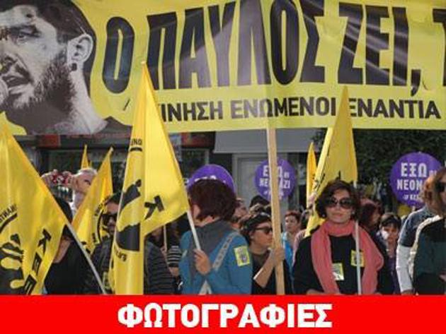 Διαδηλώσεις αὐθόρμητες καὶ ...«αὐθόρμητες»!!!4