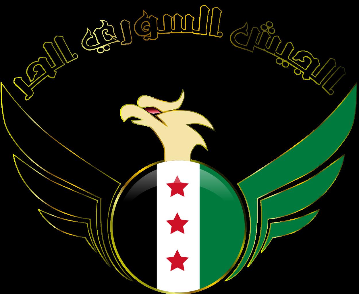 Σύμβολα καὶ οἰκόσημα...119 μισθοφόροι Συρίας