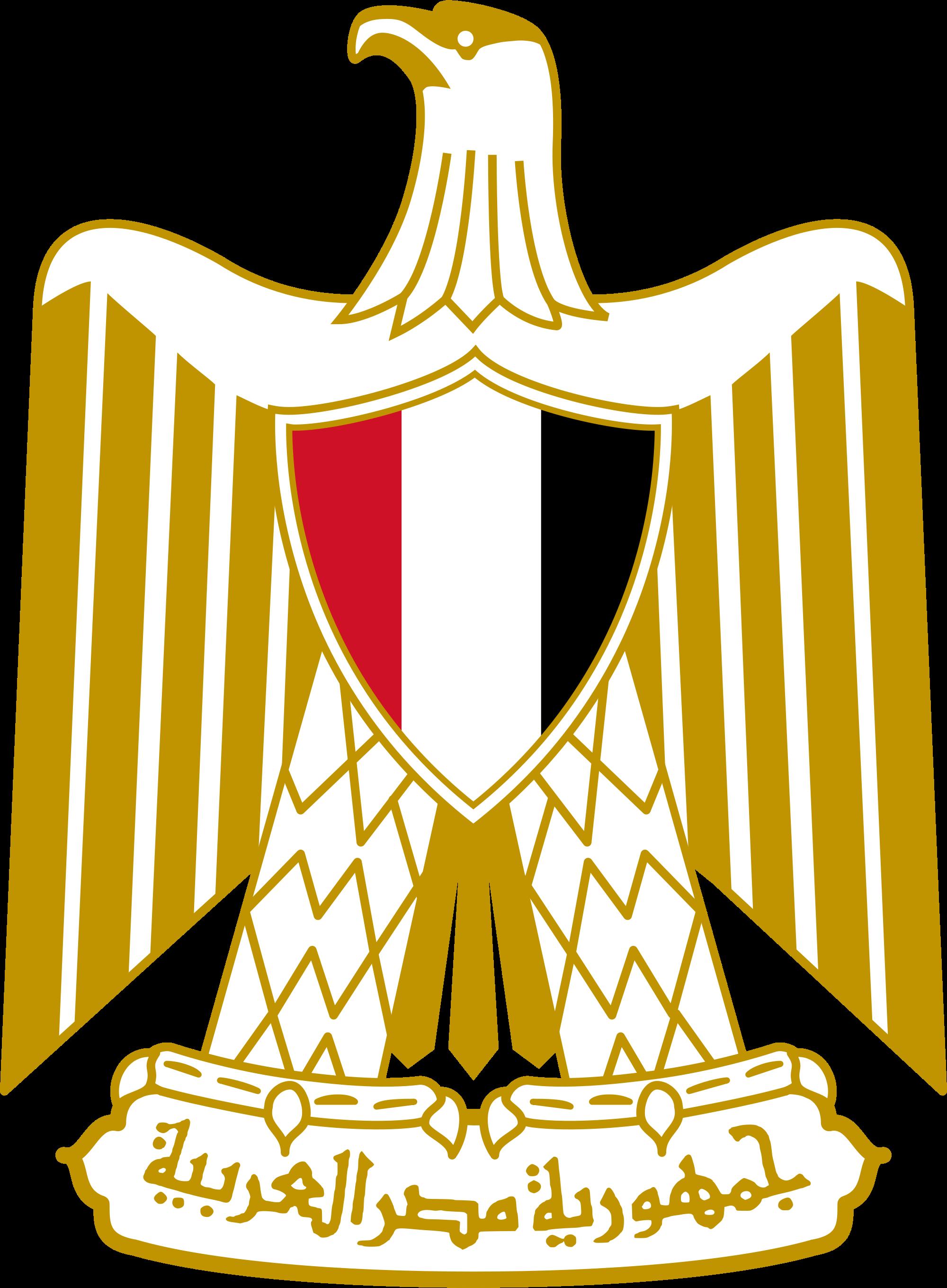 Σύμβολα καὶ οἰκόσημα...95 Αἴγυπτος