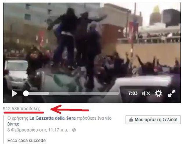Ἐπιτυγχάνουν οἱ διαδηλώσεις μόνον ὅταν εἶναι ...μαϊμοῦ!!!1