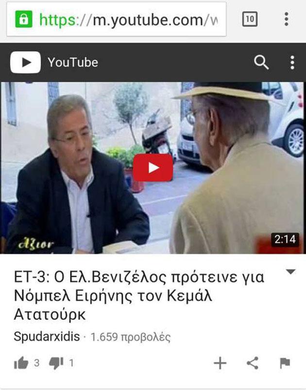 Ὁ «ἀνθρωπισμός» στὴν ὑπηρεσία τῶν ...πετρελαϊκῶν!!!11