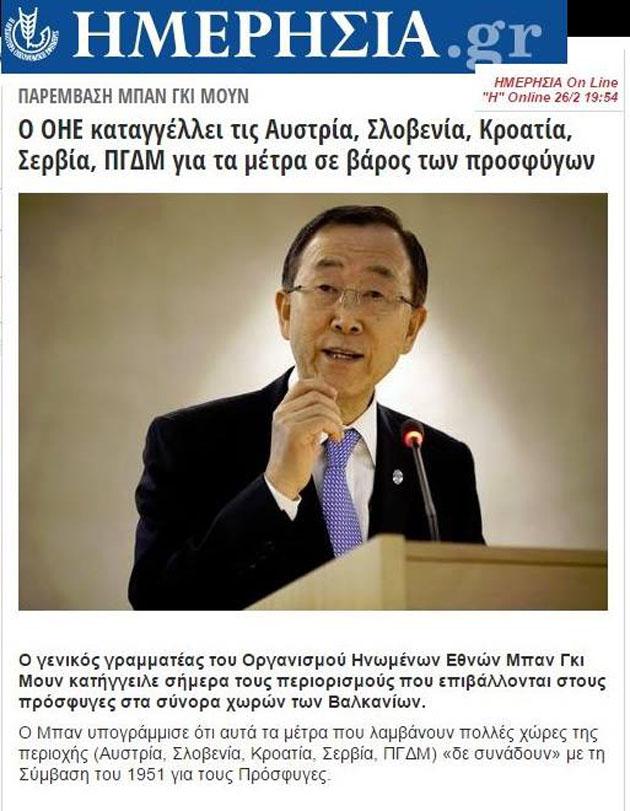 Ὁ «ἀνθρωπισμός» στὴν ὑπηρεσία τῶν ...πετρελαϊκῶν!!!4